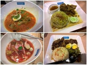 """วันที่ไปดูหนังพอดี จึงได้ลองทั้งมื้อกลางวันและเย็น รูปนี้อร่อยทุกจานยกเว้นข้าวหมกครับ หากที่ใดบอก """"ข้าวหมกสูตรอินโดนีเซีย"""" จำไว้เลยนั่นคือสูตร จืด=อร่อย"""