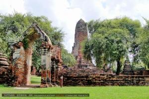 Wat Phraram