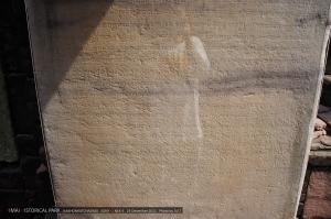 อักษรโบราณที่ยังคงมีให้เห็นอยู่