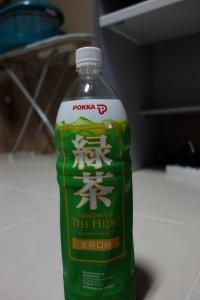 ขวดน้ำชาเขียว