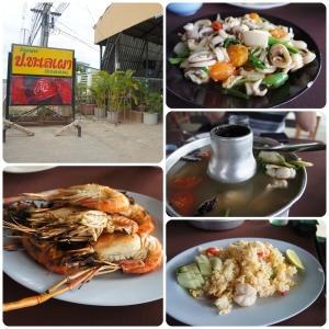 แถวนั้นมีร้าน ป.ทะเลเผา รสชาติอร่อยดี มาเหนือทั้งทีต้องอาหารทะเล 555