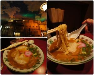 เลือกหนึ่งชาม คำแรกที่กินเข้าไปรสชาติน้ำซุปซึมซาบถึงความเป็นญี่ปุ่น ...เค็มอิ๊บอ๋าย (คงปรุงเค็มเพื่อให้ชดเชยเกลือแร่ที่เสียไปจากการทำงานมั้ง แบบร้านราเมงแชมเปี้ยนหรือชาบูตันในไทยก็ไม่ได้อร่อยไปกว่าฮะจิบังเลยหนิ)