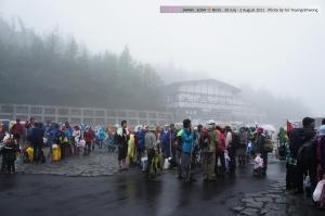 ชาวญี่ปุ่นที่มารอปีนเขา