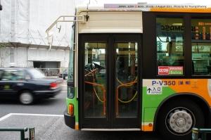 ป้ายรถเมล์หน้าร้าน