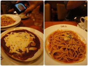 มื้อนี้ปล่อยให้กินอิสระ หรือเรียกอีกอย่างคือประหยัดรายจ่ายทัวร์ มาญี่ปุ่นทั้งทีต้องกินอาหารอิตาลี (เกี่ยวมั้ยน่ะ)