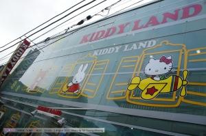 เป้าหมาย kiddy land