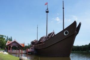 เรือโบราณ