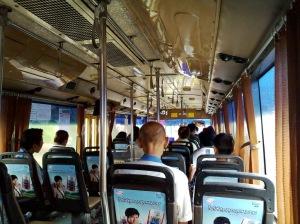 บนรถเมล์