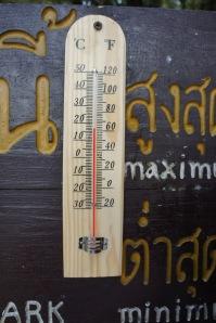 อากาศไม่ร้อน ไม่หนาว