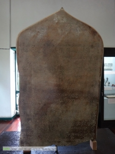 ศิลาจารึกหลักที่ 64 อักษรไทยสุโขทัยคาดว่าสลักเมื่อพุทธศตวรรตที่ 20 พบที่วัดพระธาตุช้างค้ำวรวิหาร