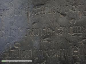 หลักที่ 74 เป็นอักษรธรรมล้านนาไทย สลักไว้เมื่อปี พ.ศ. 2091 ที่วัดช้างค้ำ