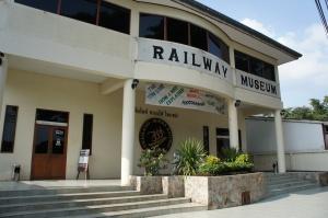 พิพิธภัณฑ์รางรถไฟ