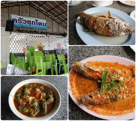 มื้อเย็นกินที่รัวชุกโดน ของเด็ดที่นี่ต้องเงี่ยงปลาทอด ทำคล้ายชุบน้ำปลา อร่อยมาก (แต่คราวนี้ไม่ได้สั่ง 555)