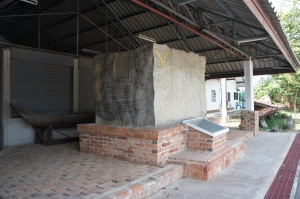 สะดือเมืองคูบัว ใช้งบแสนกว่าบาท เอาหินมาสลักพระราชกรณียกิจ รัชกาลที่ 9