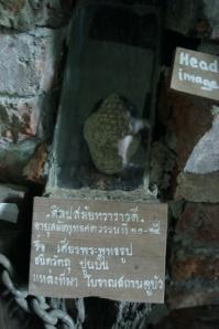 ภายในจิปาถภัณฑ์ มีของเก่าที่ขุดได้จากโบราณสถานคูบัวเก็บไว้