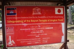 ได้รับการสนับสนุนจากญี่ปุ่น