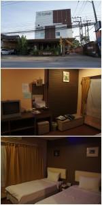 พักที่โรงแรมแคคตัส