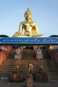 พระพุทธนวล้านตื้อลือโลก เป็นองค์เลียนแบบของพระเจ้าล้านตื้อที่จมลงไปในแม่น้ำโขง