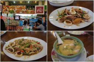 อาหารก็ร้านข้าวต้มปกติ